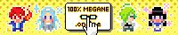 100%MEGANE.online